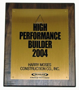 High Performance Builder Award (2004)